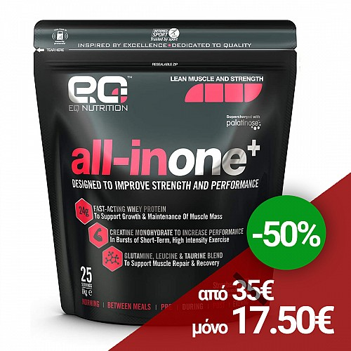 EQ Nutrition ALL IN ONE